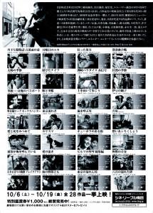 日活映画100年の青春 梅田