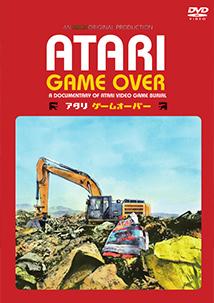 ATARI_DVD_jacket.jpg