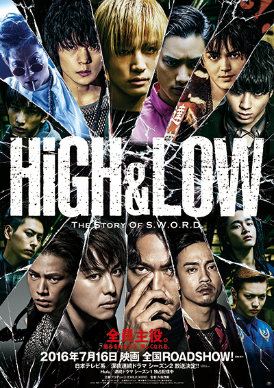 HiGH&LOW_P2.jpg