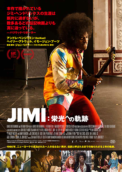 JIMI_P2.jpg
