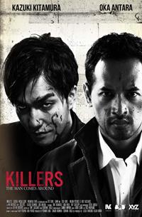 KillersPosterMono_s.jpg