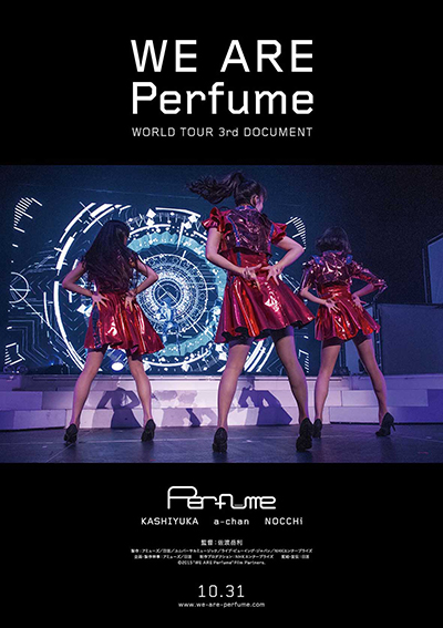 Perfume-Documentary_ol_B.jpg