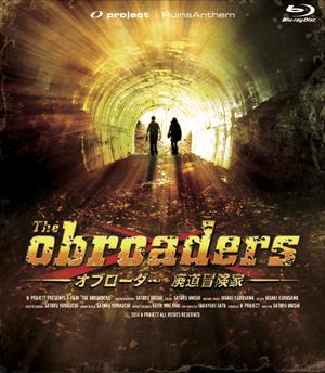 THE-OBROADERS.jpg