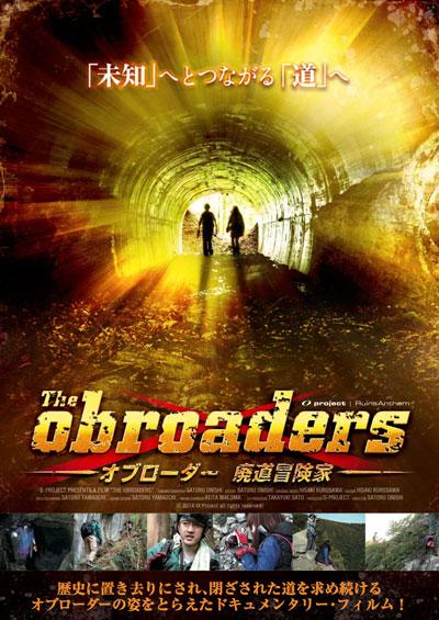 THE_OBROADERS_P.jpg