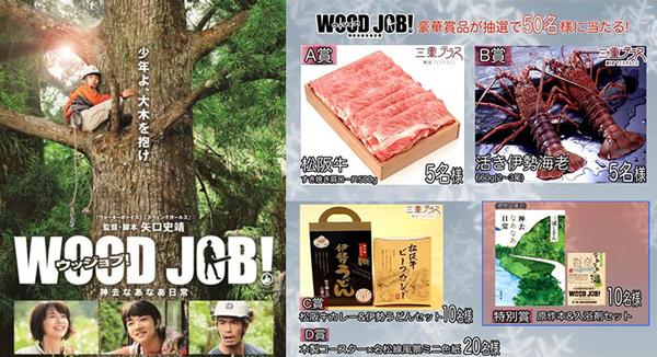 WJ_neco.jpg