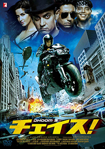 chase_DVD.jpg