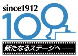 100th_logo.jpg