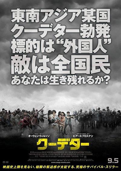coup_kari_P_L.jpg