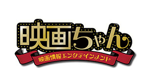 eigachan_logo.jpg