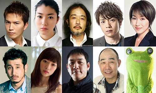 gokudo_cast.jpg