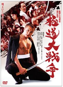 gokudou_dvd.png