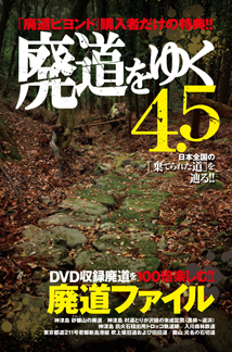 haido4.5_hyo1.jpg