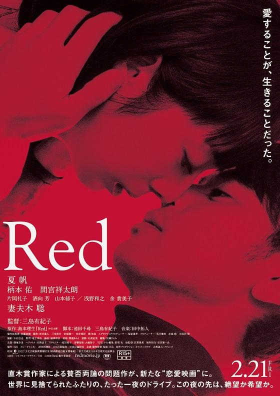 Red_P0.jpg
