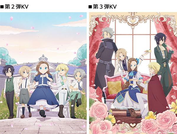 0hamehura-anime_2nd-3ndKV.jpg