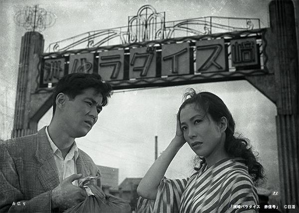 1956suzaki_s.jpg