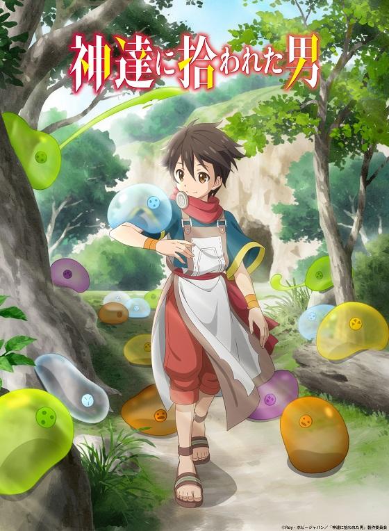 1kamihiro-anime_TKV.jpg