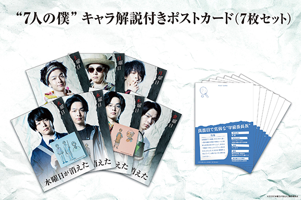 200128wednesday-movie_ticket-tokuten.jpg