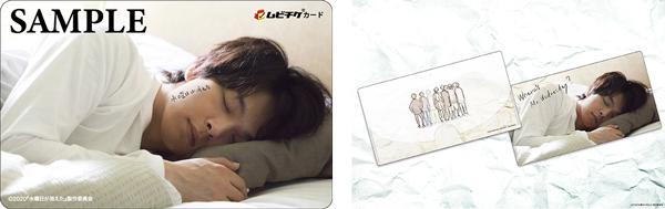 200228wednesday-movie_ticket-webonly-tokuten.jpg