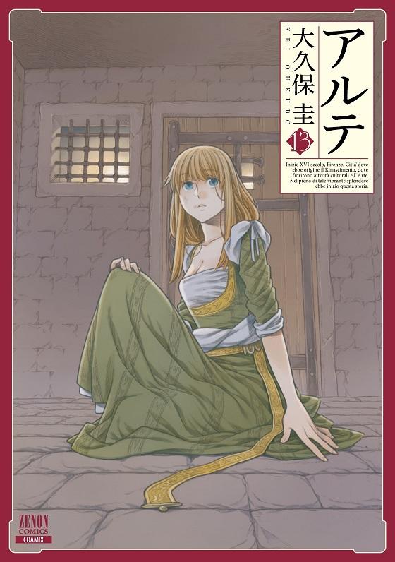 200329arte-book13.jpg