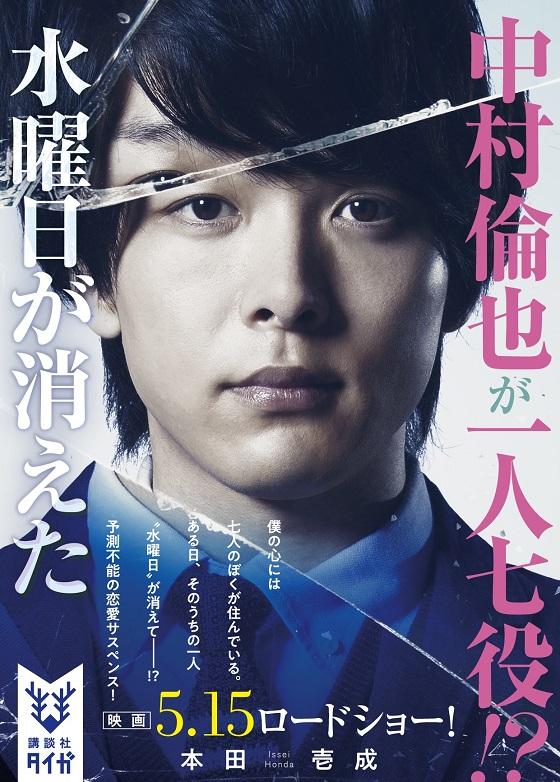 200402wednesday-movie_book-furuobi.jpg