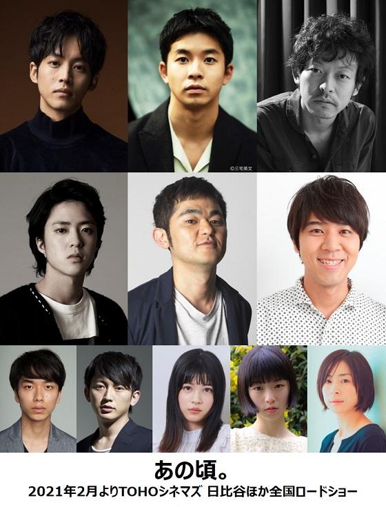 201001anokoro_cast.jpg