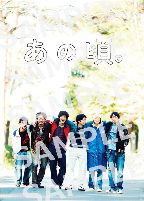 201215anokoro_clearfile.jpg