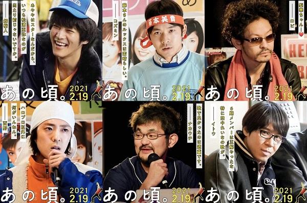 210118anokoro_ character.JPG