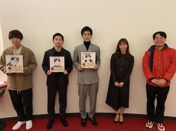 210209anokoro-Event.JPG