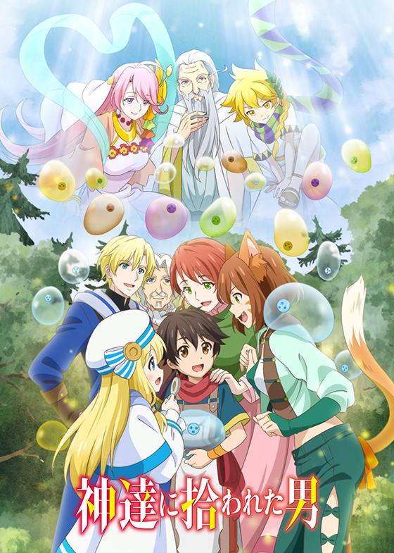 210401kamihiro-anime_GF_KV2_logo.jpg