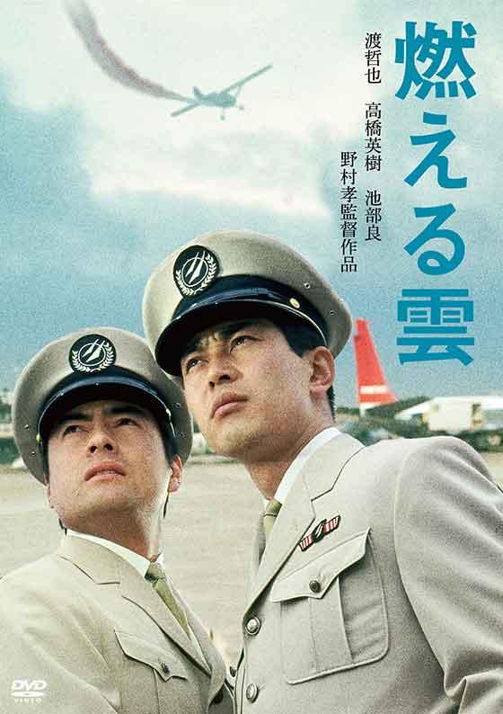 3_190204watari_moerukumo-DVD.jpg