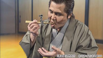 3rakugoka_riki.jpg