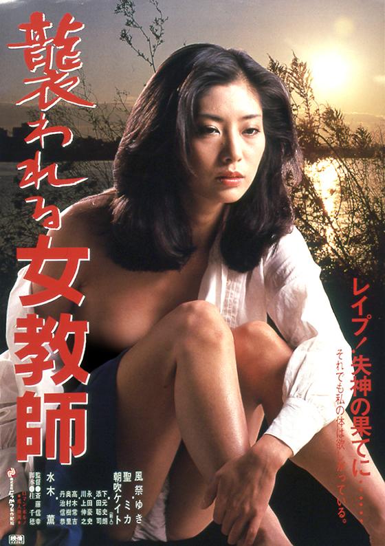 4_210108osowareruonnakyoushi_gold.jpg