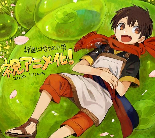 5kamihiro-anime_oiwai.jpg