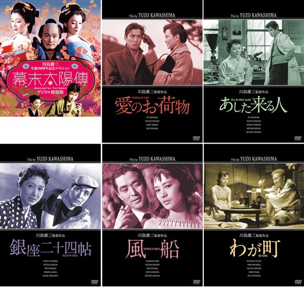 BD_bakumatsutaiyouden-DVD_renka.jpg