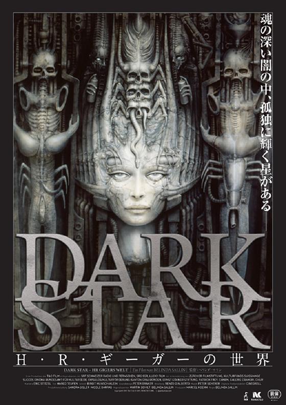DARKSTAR_kariBD_DVD.jpg