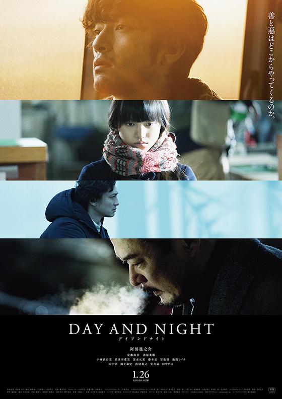 DAYANDNIGHT_TP.jpg