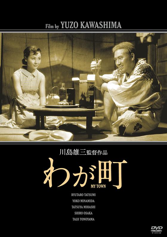 DVD5-wagamachi.jpg