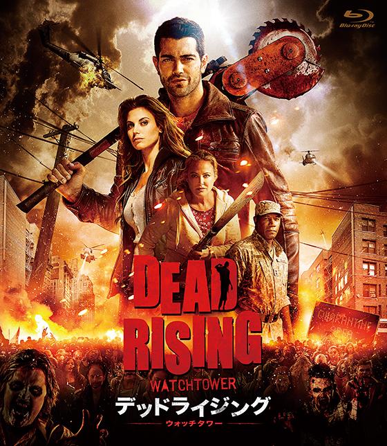 Dead-rising_bd_9.jpg