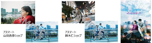 GBPG_DVD_tokuten.jpg