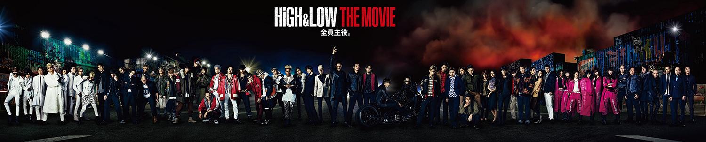 HiGH&LOW_62.jpg