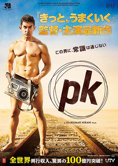 PK_TP.jpg