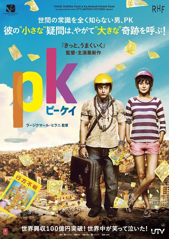 PK_kv_large.jpg