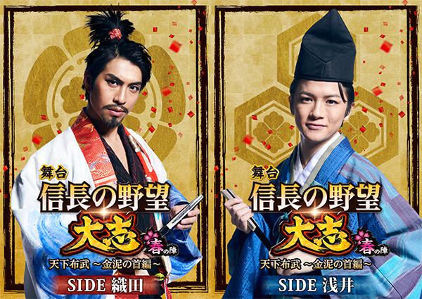 SIDE_ODA-AZAI180622.jpg
