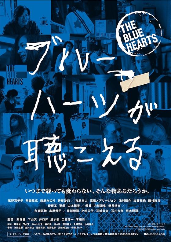 TBH_DVD.jpg