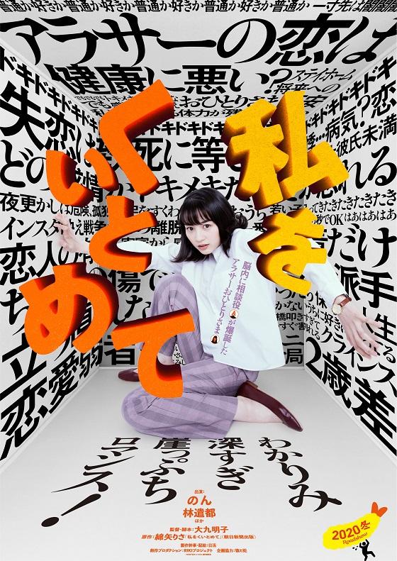 WK_mitsuko_teaser_0609_S.jpg