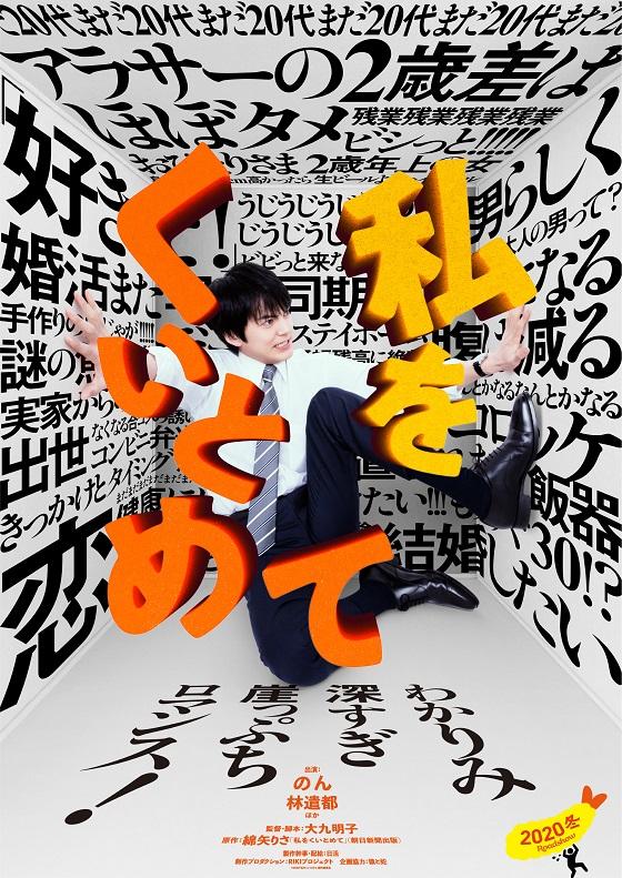 WK_tada_teaser_0609_S.jpg
