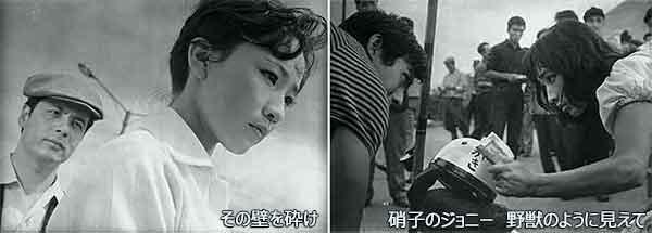 ashikawa10-11.jpg