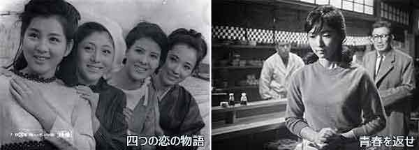 ashikawa12-13.jpg