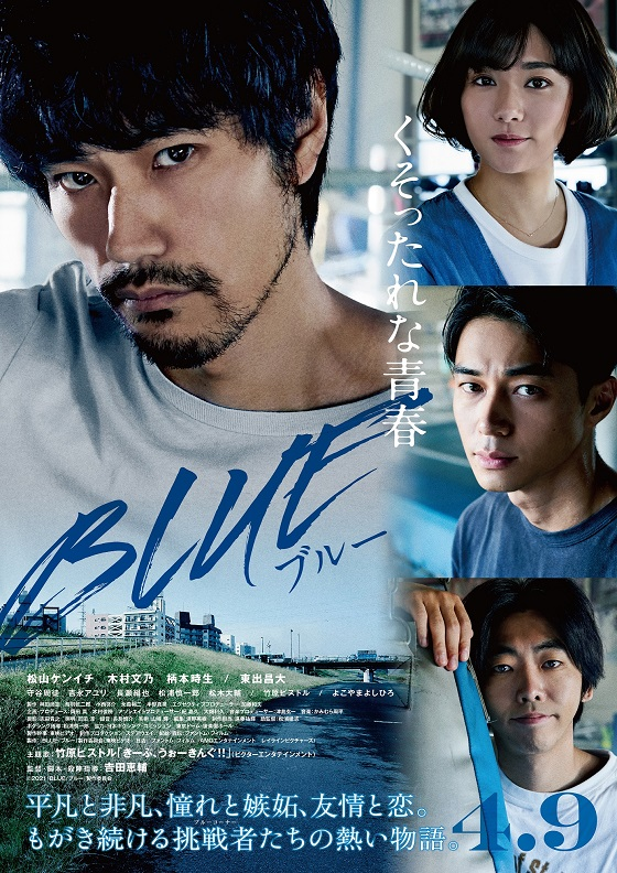 bluemovie_21_P.jpg