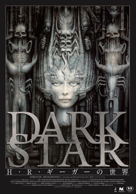 darkstar_postcard.jpg